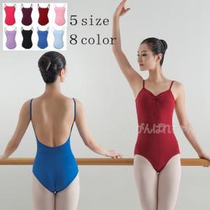 商品番号:y6-stage496 カラー:ピンク、ローズ、レッド、水色、ブルー、ブラック、薄いパープ...