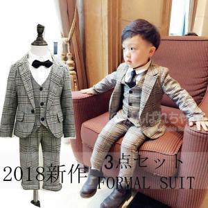 商品番号:y6-suit104 サイズ:90/100/110/120/130/140/150cm 素...