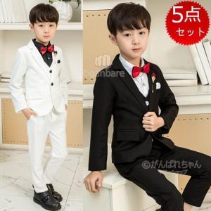 ae3708a03b9c6  ブローチおまけ 子供スーツ 男の子 子供服 フォーマル キッズ 110 120 150 入学式