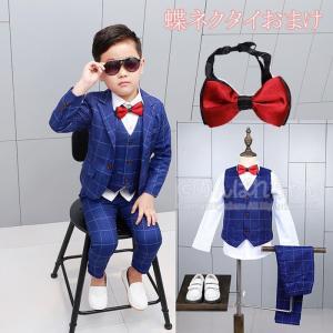 商品番号:y6-suit40 サイズ:90/100/110/120/130/140/150cm 素材...