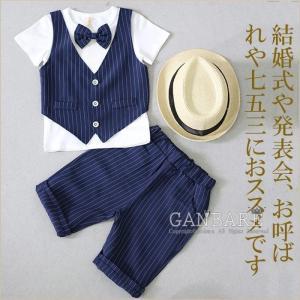 商品番号:y6-suit99 サイズ:90/100/110/120/130/140cm 素材 綿:ボ...