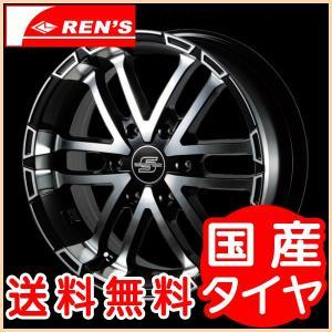 送料無料 アクト ゼロブレイクS BP グッドイヤー ナスカー 215/65R16 109/107R (荷重対応) ホワイトレター 200系ハイエース タイヤホイール4本セット|rensshop