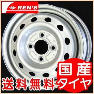 数量限定★送料無料 145R12 6PR ダンロップ DV−01 タイヤ ホイール4本セット 荷重対応 軽トラ 等に|rensshop