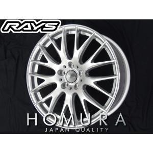 送料無料★ RAYS レイズ HOMURA ホムラ 2×9 シルバー 20インチ 245/45R20 タイヤ ホイール4本セット ハリアー レクサスNX CX-5 などに|rensshop