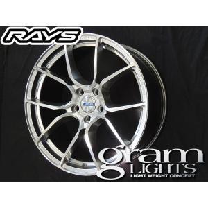 レクサスIS RAYS レイズ グラムライツ アズール 57ANA SA 225/35R19 245/35R19 19インチ 国産タイヤ 送料無料|rensshop