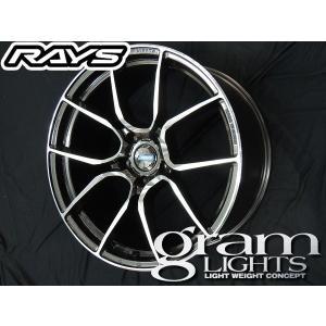 送料無料★レクサスGS レクサスRC★RAYS グラムライツ アズール 57ANA HF 235/40R19 265/35R19 TOYOタイヤ 国産タイヤ|rensshop