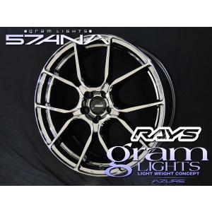 CHR C-HR アテンザ レクサスUX RAYS レイズ グラムライツ 57ANA RB メッキ 20インチ 245/35R20 国産タイヤ ホイール4本セット 送料無料|rensshop