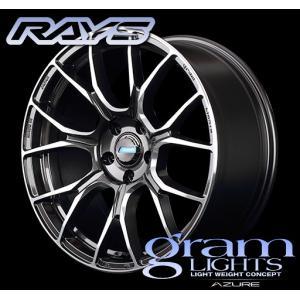 30系アルファード ヴェルファイア 送料無料 RAYS レイズ  グラムライツ アズール57BNA HF 245/40R20 国産タイヤホイールセット rensshop