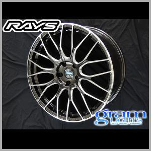 送料無料★クラウン ヴェゼル★RAYS グラムライツ アズール57CNA HF 国産ホイール 225/40R19 国産タイヤセット|rensshop
