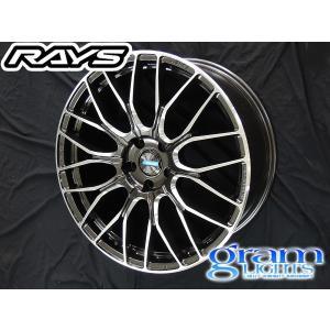 RAYS レイズ グラムライツ アズール 57CNA 22インチ HF 265/30R22 タイヤ ホイール4本セット レクサスNX ハリアー 送料無料|rensshop