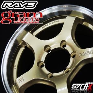 200系ハイエース 国産 軽量ホイール RAYS レイズ グラムライツ 57CR-X ゴールドリムDC 215/60R17 ダンロップ 荷重対応 送料無料|rensshop