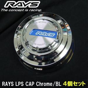 RAYS レイズ グラムライツ 57CR-X 用センターキャップ 4個 送料無料|rensshop