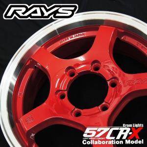 200系ハイエース 国産 軽量ホイール RAYS レイズ グラムライツ 57CR-X レッドリムDC 215/60R17 109/107 ダンロップ RV503 送料無料 rensshop