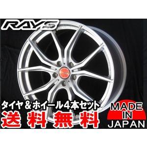 RAYS  レイズ グラムライツ 57 FXX SU 軽量 225/35R19 245/35R19 タイヤ 4本セット レクサスIS マークX 送料無料|rensshop