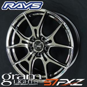 送料無料 レヴォーグ RAYS グラムライツ 57FXZ メッキ 国産ホイール 225/45R18 タイヤセット|rensshop