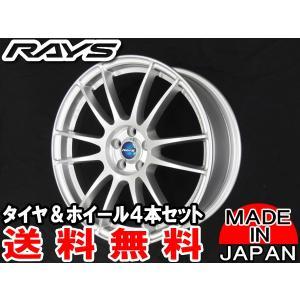 送料無料 RAYS レイズ グラムライツ 57エクストリーム SU サンライトシルバー 215/40R18 タイヤ ホイール4本セット プリウス レガシー レクサスCT 86 BRZ|rensshop
