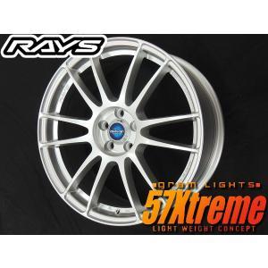 送料無料 RAYS レイズ グラムライツ 57 Xtreme エクストリーム シルバー 215/45R17 国産タイヤ ホイール4本セット PHV プリウス レガシー レクサスCT 86|rensshop