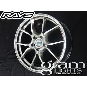 RAYS レイズ グラムライツ アズール57ANA SA シルバー 19インチ 225/35R19 国産タイヤ ホイール4本セット ノア エスクァイア 送料無料|rensshop