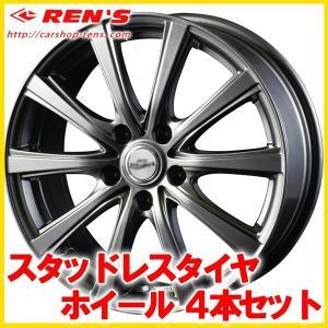 2018年製 現行170系 シエンタ 国産スタッドレス グッドイヤー アイスナビ6 185/60R15 タイヤホイール4本セット|rensshop