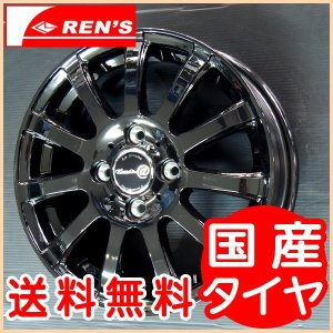 送料無料 ラストラーダ ティラードα アルファ ブラック 黒 155/65R14 ダンロップ エナセーブ EC203 国産 低燃費 タイヤ ホイール4本セット