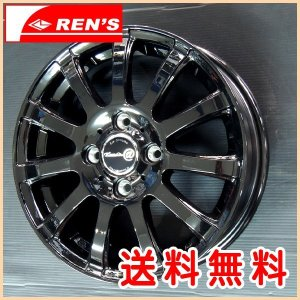 送料無料 ラストラーダ ティラードα アルファ ブラック 黒 155/65R14 GY 国産 低燃費 タイヤ ホイール4本セット|rensshop