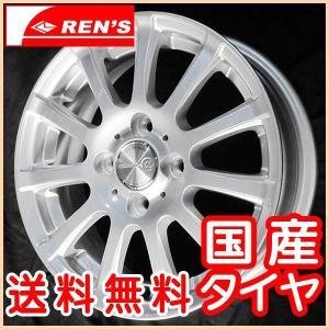 送料無料 ラストラーダ ティラードα 165/55R14 国産タイヤ ホイール 4本セット|rensshop
