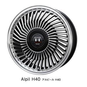 Alpil アルピール H40(ヘッド40)165/45R16 国産タイヤ N-BOX タント キャンバス ウェイク アルト ムーブ 送料無料|rensshop
