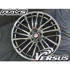 RAYS レイズ ベルサス アベントゥーラ ブラッククローム BC 20インチ 245/45R20 タイヤ ホイール4本セット ハリアー レクサスNX 送料無料|rensshop
