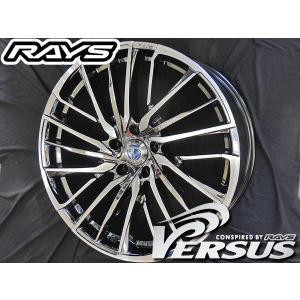 送料無料★ RAYS レイズ ベルサス アベントゥーラ クロモイブリード YAC 20インチ 245/45R20 タイヤ ホイール4本セット ハリアー レクサスNX|rensshop