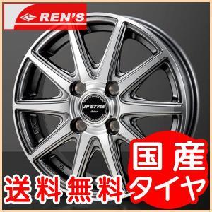 ★送料無料 モンツァ JPスタイル ベーカー 145R12 6PR ブリヂストン タイヤ4本セット 荷重対応 軽トラ 等に|rensshop