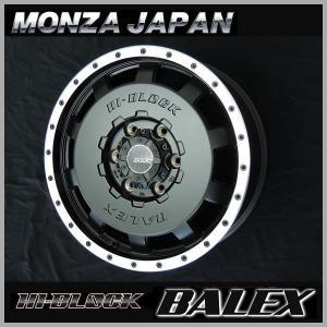 送料無料 モンツァ ハイブロック BALEX  ブラック グッドイヤー ナスカー 215/60R17 109/107R 荷重対応 ホワイトレター 200系ハイエース タイヤホイールセット|rensshop