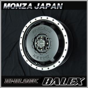 送料無料  N-ONE アルト ミラ ムーブ タント 165/55R15 タイヤ ホイール 4本セット HI-BLOCK BALEX マットブラック|rensshop
