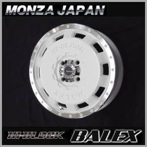 送料無料  N-ONE アルト ミラ ムーブ タント 165/55R15 タイヤ ホイール 4本セット HI-BLOCK BALEX パールホワイト|rensshop