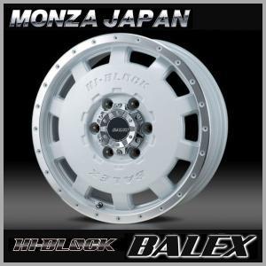 モンツァ ハイブロック BALEX  ホワイト グッドイヤー ナスカー 215/60R17 109/107R 荷重対応 ホワイトレター 200系ハイエース タイヤホイールセット 送料無料|rensshop