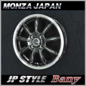 送料無料 N-BOX タント スペーシア エブリィ モンツァ JPスタイル BANY バーニー 165/55R15 ブリヂストン タイヤ ホイール4本セット|rensshop