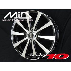ユーロスピードBL10 155/65R14 ブリヂストン 低燃費タイヤ ホイール4本セット N-BOX タント スペーシア キャンバス 等 軽自動車 送料無料|rensshop
