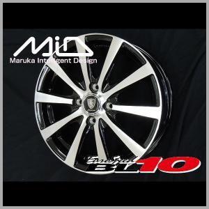 ユーロスピードBL10 195/45R16 国産タイヤ ホイール4本セット タンク ルーミー トール マーチ 送料無料|rensshop
