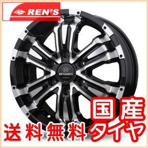 200系ハイエース ロクサーニ バトルシップ2  225/50R18 (低燃費・ミニバンタイヤ) 4本セット 送料無料|rensshop