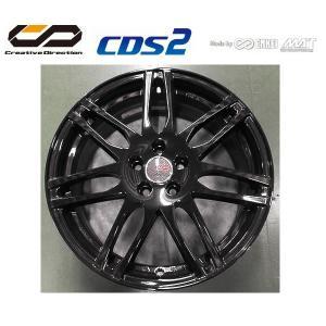 送料無料 クリエイティブディレクション CDS2 ピアノブラック 215/45R17 国産タイヤ ホイール4本セット プリウス 86 レクサスCT等|rensshop