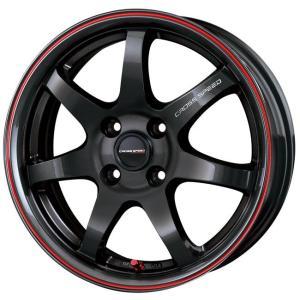 クロススピード ハイパーエディションCR7 グロスガンメタレッドライン 155/65R14  国産 低燃費タイヤ ホイール4本セット ワゴンR ムーブ アルト 送料無料|rensshop
