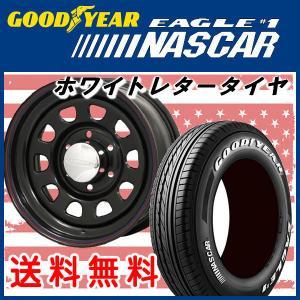 デイトナ ブラック レッドブルーライン 195/80R15 107/105L (荷重対応) 200系ハイエース GY ナスカー 国産ホワイトレタータイヤ4本セット 送料無料|rensshop