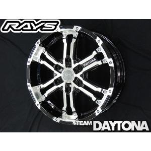 ★在庫有り★送料無料★ RAYS レイズ DAYTONA デイトナ FDX DK 16インチ 6.5J +38 6穴 PCD139.7 4本セット 200系ハイエース|rensshop