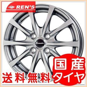 エクシーダーE03 195/55R16 国産タイヤ ホイール4本セット 12キューブ ノート デミオ フリード 送料無料|rensshop