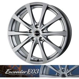 送料無料 エクシーダーE03 205/50R17 国産タイヤ ホイール4本セット PCD114.3 セレナ エスクァイア ノア|rensshop
