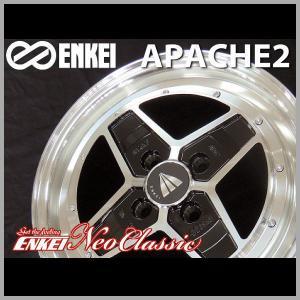 ENKEI エンケイ APACHE2 アパッチ2 マシニングブラック 165/50R15 国産タイヤ ホイール4本セット バモス アトレー 送料無料|rensshop