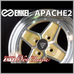ENKEI エンケイ APACHE2 アパッチ2 マシニングゴールド 165/50R15 国産タイヤ ホイール4本セット バモス アトレー 送料無料|rensshop