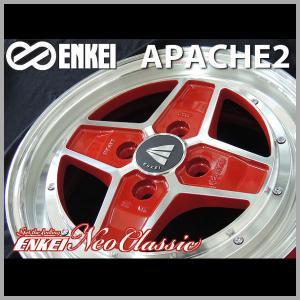 ENKEI エンケイ APACHE2 アパッチ2 マシニングレッド 165/50R15 国産タイヤ ホイール4本セット バモス アトレー 送料無料|rensshop