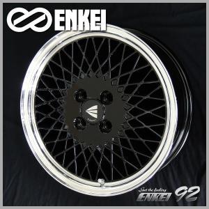 ENKEI エンケイ 92 メッシュ ブラック 165/55R15 Kカー タイヤホイール4本セット ミライース MH34ワゴンR タント 送料無料|rensshop
