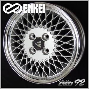ENKEI エンケイ 92 メッシュ シルバー 165/55R15 タイヤ国産ホイール4本セット ミライース ワゴンR タント 送料無料|rensshop