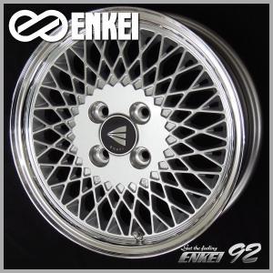 アクア ヴィッツ フィールダー キューブ スペイド ENKEI エンケイ 92 ブラック ネオクラシック シルバー 195/50R16 国産タイヤ 送料無料|rensshop